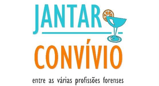 Jantar Convívio entre as várias profissões forenses – Vilamoura